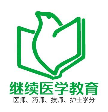 继续医学教育logo设计