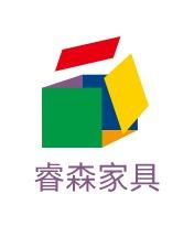 睿森家具logo设计