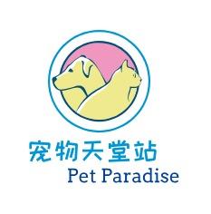 宠物天堂站logo设计