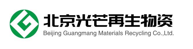 北京光芒再生物资logo设计