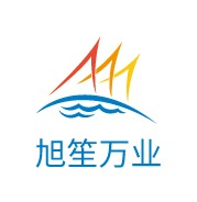 旭笙万业logo设计
