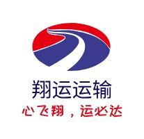 翔运运输logo设计