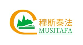 穆斯泰法logo设计
