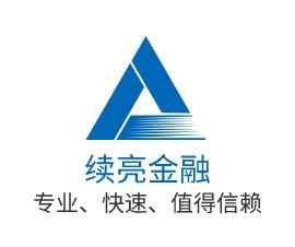 续亮金融logo设计