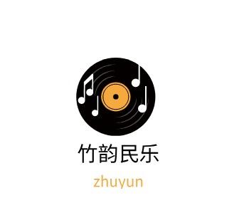 竹韵民乐logo设计