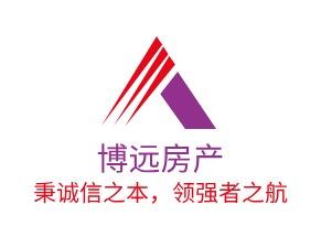 博远房产logo设计
