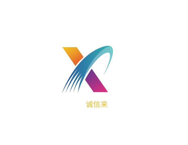 诚信来logo设计