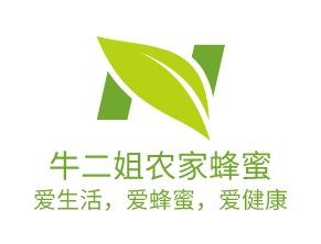 牛二姐农家蜂蜜logo设计