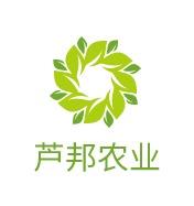 芦邦农业logo设计