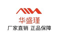 华盛瑾logo设计