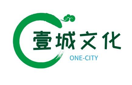 壹城文化logo设计
