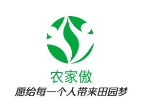 农家傲logo设计