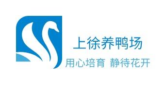 上徐养鸭场logo设计