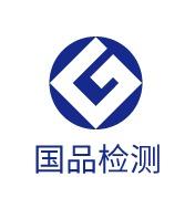 国品检测logo设计