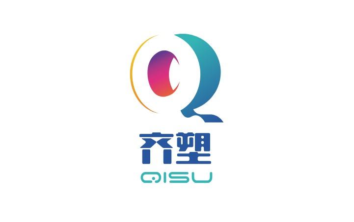 齐塑logo设计