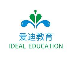 爱迪教育logo设计