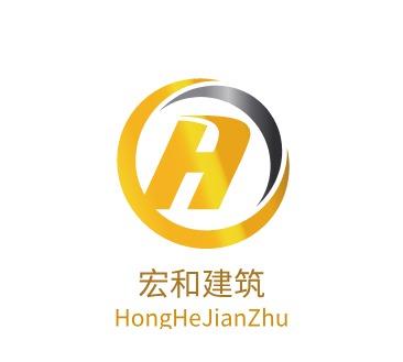 宏和建筑logo设计