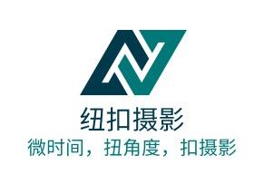 纽扣摄影logo设计