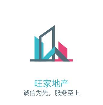 旺家地产logo设计