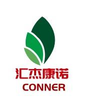 汇杰康诺logo设计
