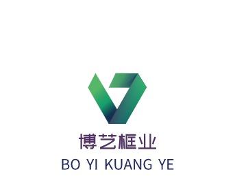 博艺框业logo设计