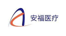 安福医疗logo设计