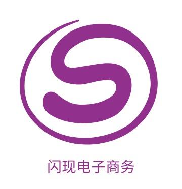 闪现电子商务logo设计