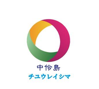 中伶島logo设计