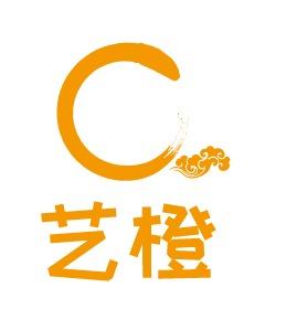 艺橙logo设计