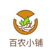 百农小铺logo设计