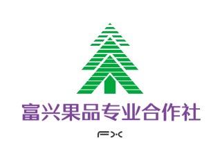 富兴果品专业合作社logo设计