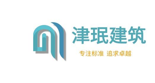 津珉建筑logo设计