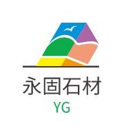 永固石材logo设计