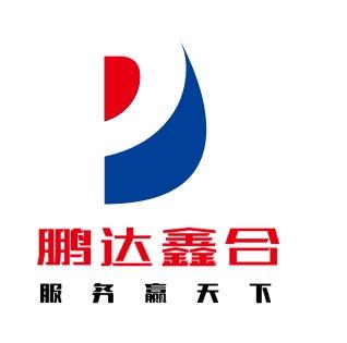鹏达鑫合logo设计