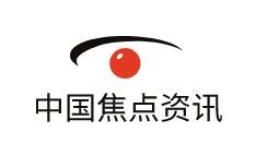 中国焦点资讯logo设计