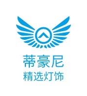 蒂豪尼logo设计
