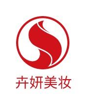 卉妍美妆logo设计