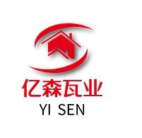 亿森瓦业logo设计