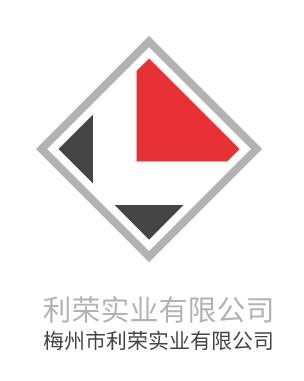 利荣实业有限公司logo设计
