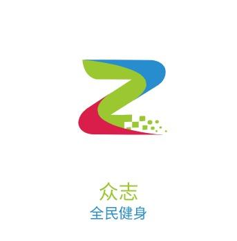 众志logo设计