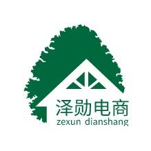 泽勋电商logo设计