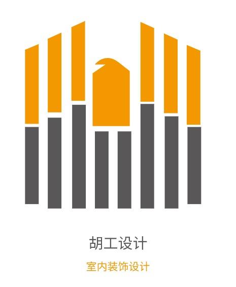 胡工设计logo设计