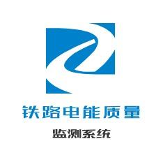 铁路电能质量logo设计