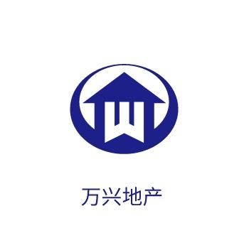 万兴地产logo设计