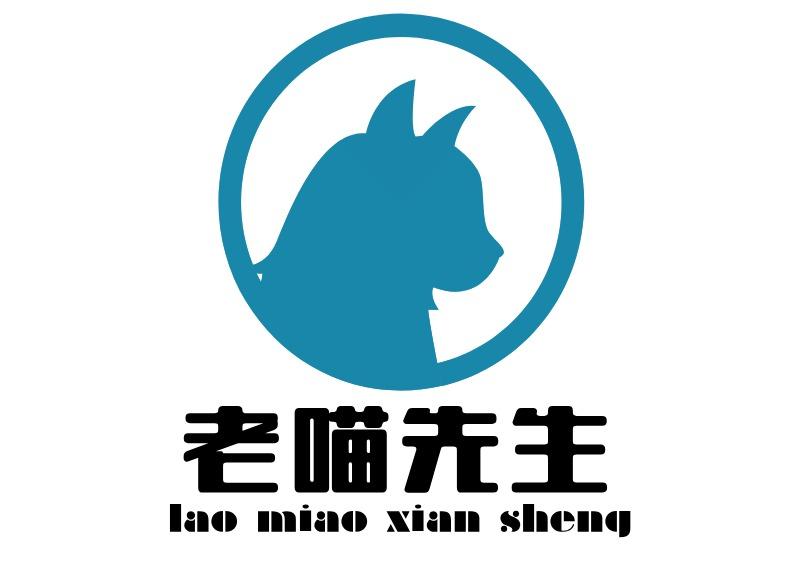 老喵先生logo设计
