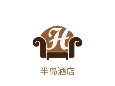 半岛酒店logo设计