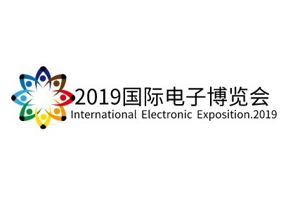 International Electronic Exposition.2019logo设计