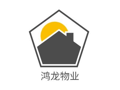 鸿龙物业logo设计