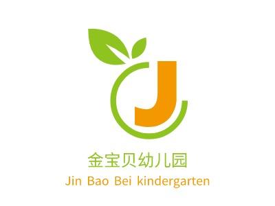 金宝贝幼儿园logo设计