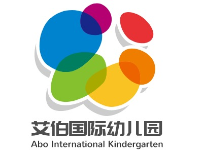 艾伯国际幼儿园logo设计